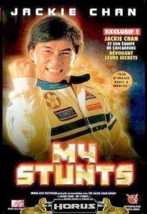 Jackie Chan – My Stunts (1999)
