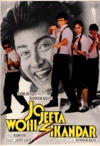 Jo jeeta wohi sikandar (1992) full movie watch online free.