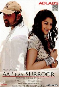 Aap Kaa Surroor – The Moviee – The Real Luv Story (2007)
