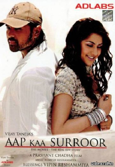 Aap-Kaa-Surroor-The-Moviee-The-Real-Luv-