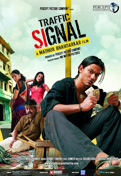 Traffic Signal 2007 Full Movie Watch Online Free -3411