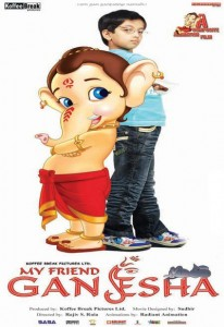 My Friend Ganesha (2007)