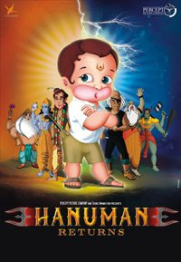 Return of Hanuman (2007)