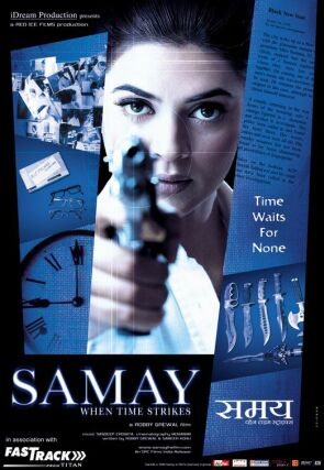 Samay – When Time Strikes (2003)