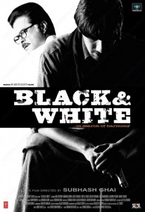Black And White (2008)