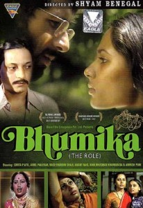 Bhumika – The Role (1977)