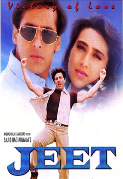 jeet 1996 full movie watch online free hindilinks4uto