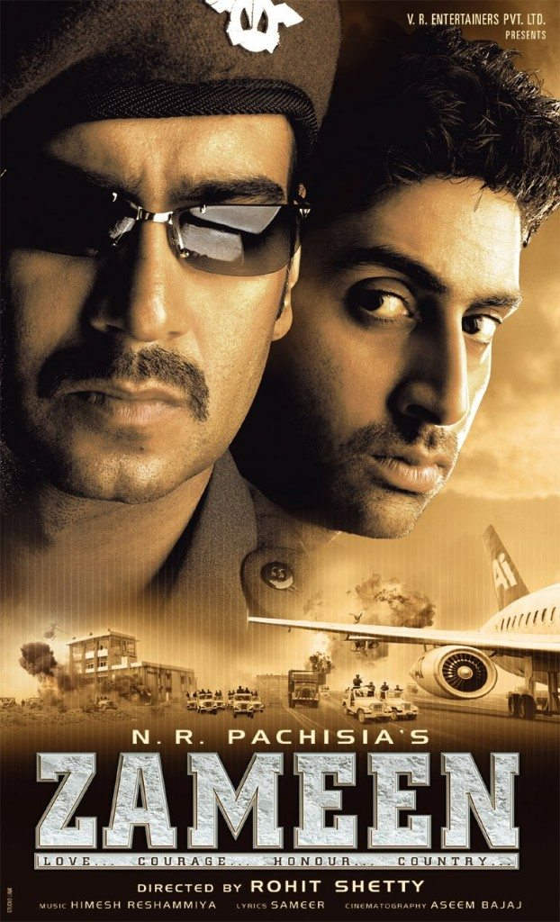watch free online movies indian  »  7 Picture »  Amazing..!