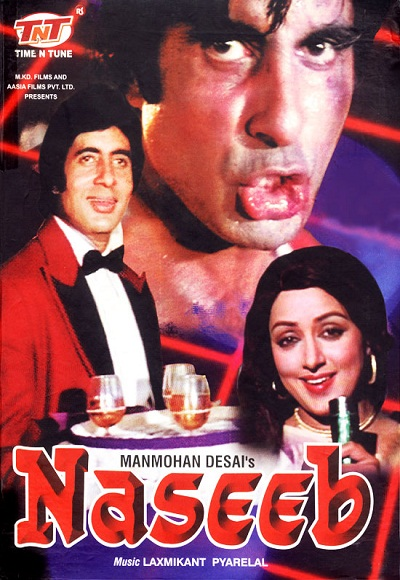 naseeb 1981 full movie watch online free hindilinks4uto