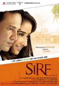 Sirf – Life Looks Greener On The Other Side (2008)