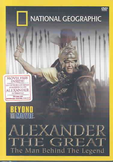 Alexander the Great – The man behind the Legend