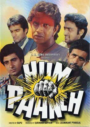 Hum Paanch (1980)