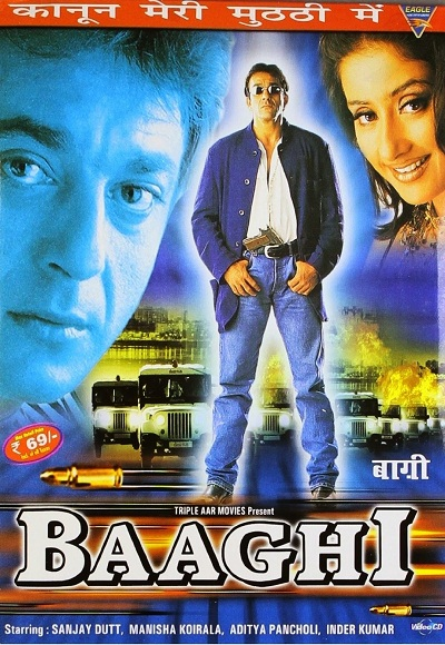baaghi mp3 download 2016