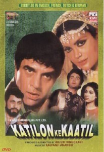 Katilon Ke Kaatil (1981)