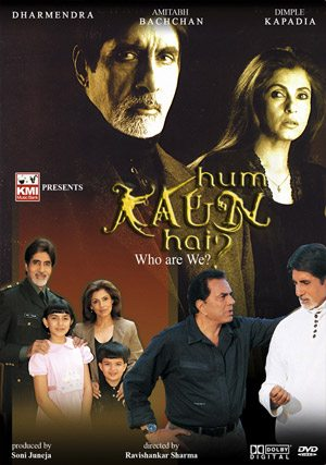 Hum Kaun Hai full movie dubbed in hindi