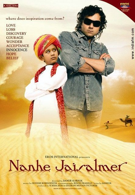 Nanhe Jaisalmer – A Dream Come True (2007)