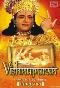"""Vishnu Puran"" (2003) – All Episodes"