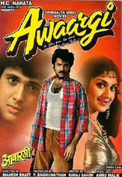 Swarg movie wiki - Theatre of tragedy live dvd