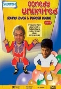 Comedy Unlimited – Johny Lever and Paresh Rawal – Vol – 1