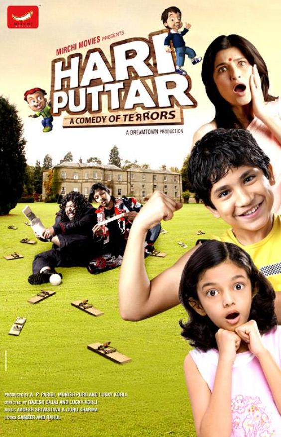 Hari Puttar – A Comedy of Terrors (2008)