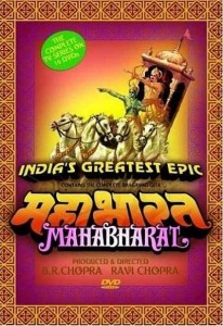"""Mahabharat"" (1988) – All Episodes"