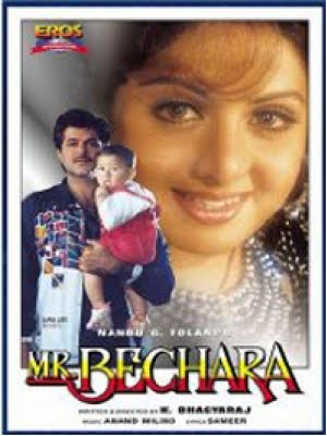 Mr. Bechara (1996)