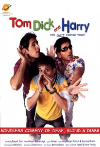 Tom, Dick, and Harry (2006)
