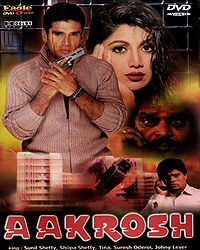 Aakrosh – Cyclone of Anger (1998)