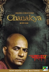 """Chanakya"" (1990) – All Episodes"