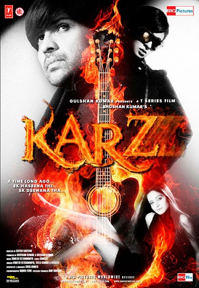 Karz 2008 part 8 youtube.