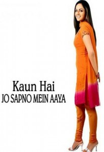 Kaun Hai Jo Sapno Mein Aaya 2 free download 720p movies