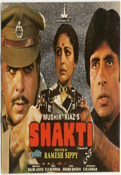 Shakti 1982 Hindi Movie Mp3 Song Free Download