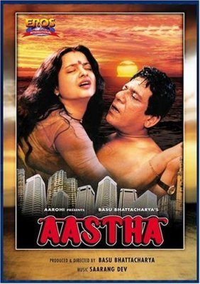Aastha – In the Prison of Spring (1997)