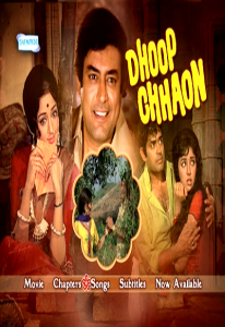 Dhoop Chhaon (1977)