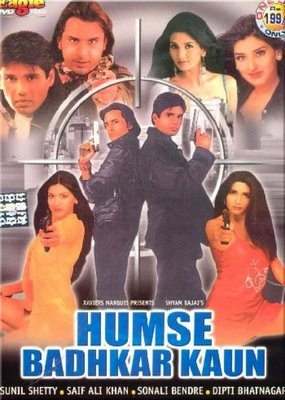 Humse Badhkar Kaun – The Entertainer (1998)