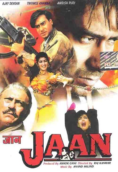 Jaan (1996) Full Movie Watch Online Free - Hindilinks4u.to