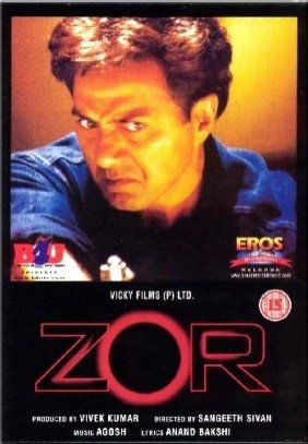 Zor – Never Underestimate the Force (1998)