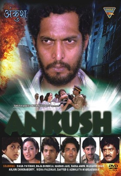 ankush 1986 full movie watch online free hindilinks4uto