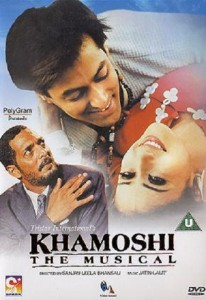 Khamoshi: The Musical (1996)