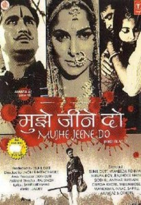 Mujhe Jeene Do (1963)