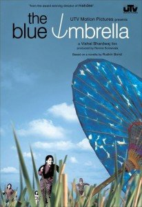 The Blue Umbrella (2007)