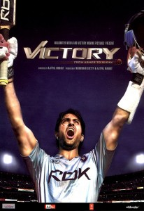 Victory (2009) – From Ashes To Glory