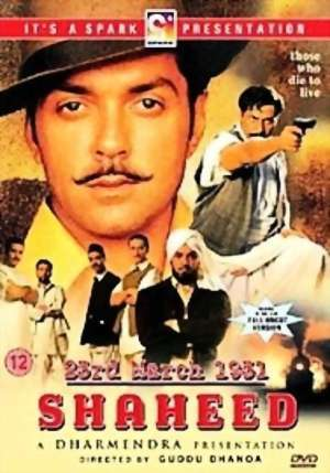 23rd March 1931 – Shaheed (2002)