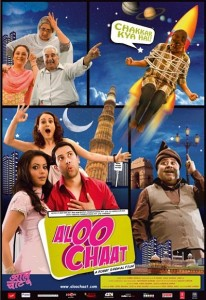 Aloo Chaat (2009)