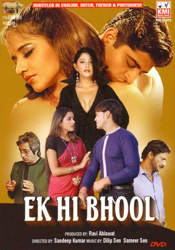 ek hi bhool 2005 full movie watch online free. Black Bedroom Furniture Sets. Home Design Ideas