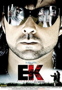 Ek: The Power of One (2009)
