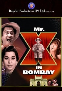 Mr. X in Bombay (1964)