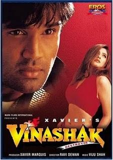 Vinashak – Destroyer (1998)