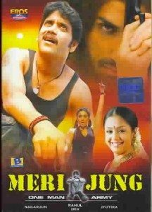 Meri Jung – One Man Army (2004)
