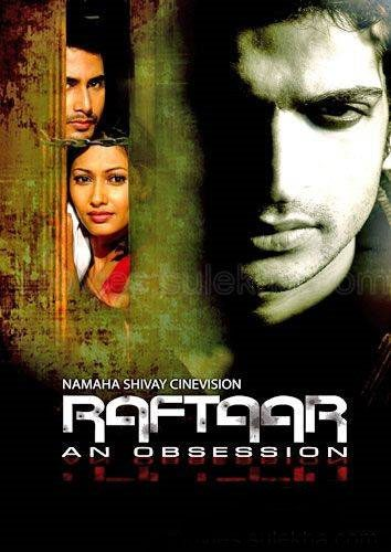 Raftaar – An Obsession (2009)